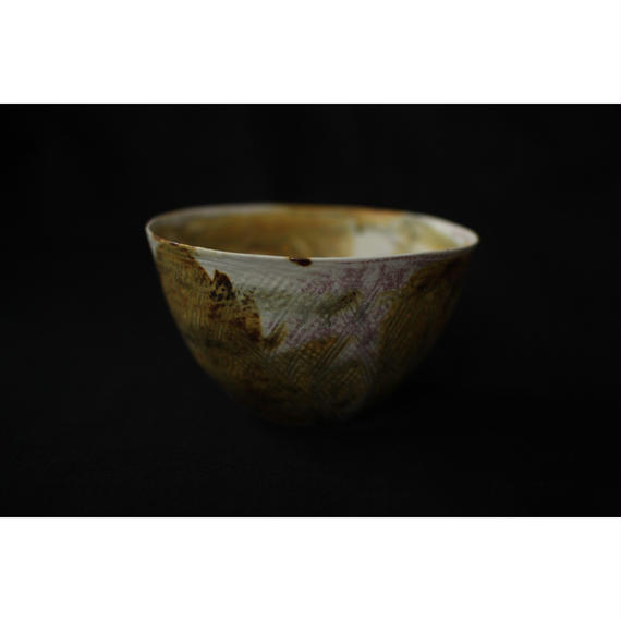 Breakfast bowl by Timna Taylor