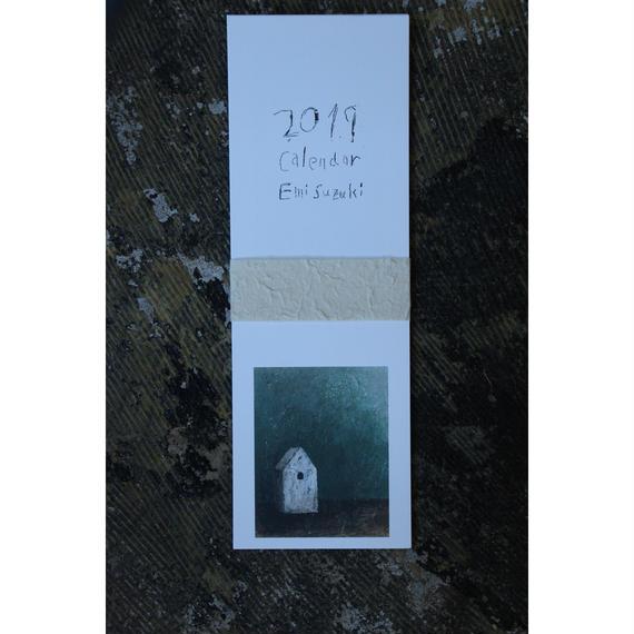 2019年度版カレンダー 鈴木恵美