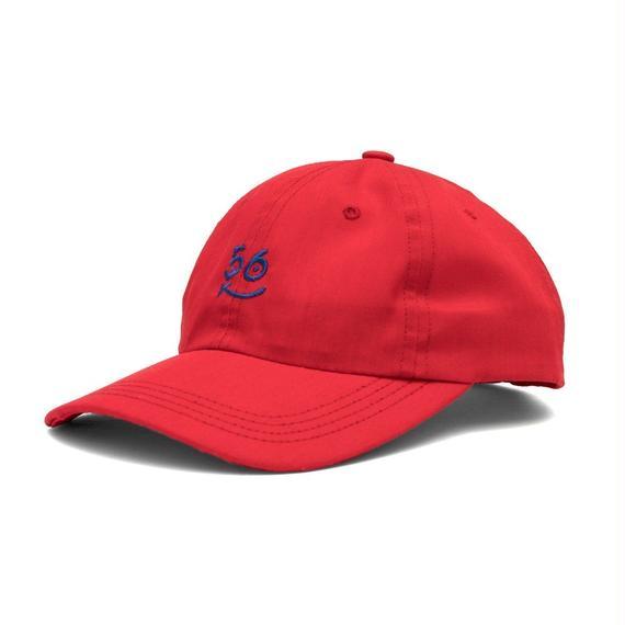 BRONZE56K Smiley Hat Red