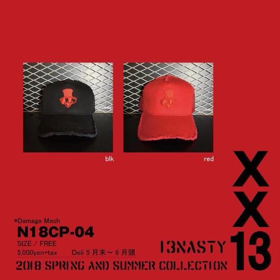 完全受注生産!2018 new model ナスティ【13NASTY】N18-CAP04
