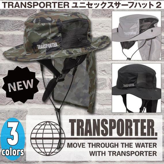 トランスポーター【TRANSPORTER】サーフハット