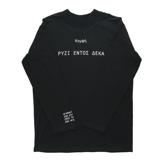 GREEK MOCK NECK L/S TEE   (BLACK)