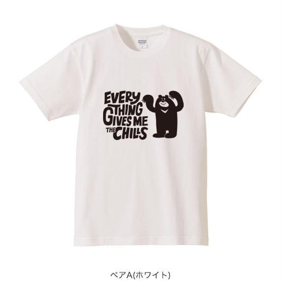 SOREGAII T shirts