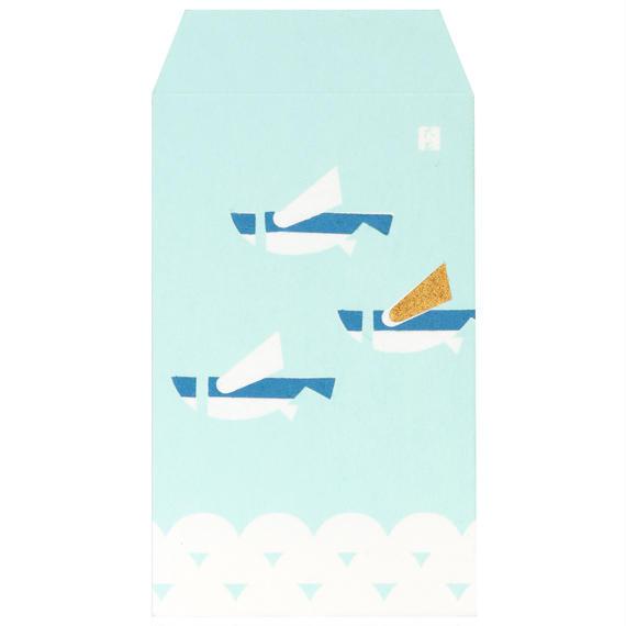 ぽち袋 とび魚
