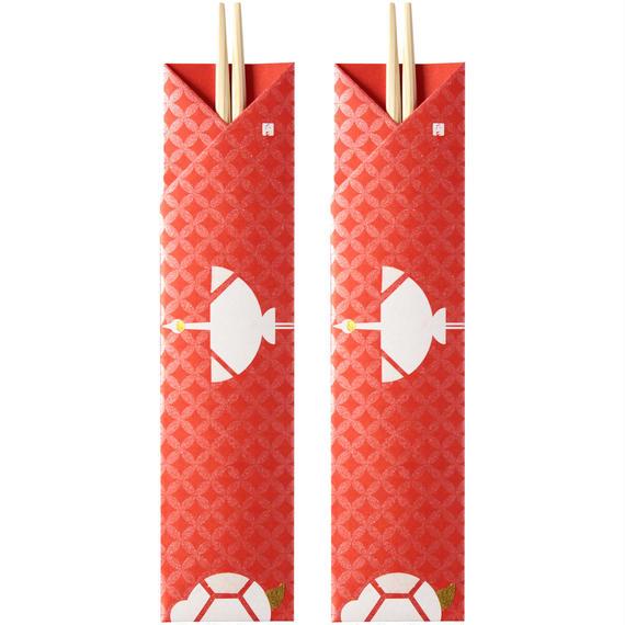 縁起物/祝い箸 鶴亀