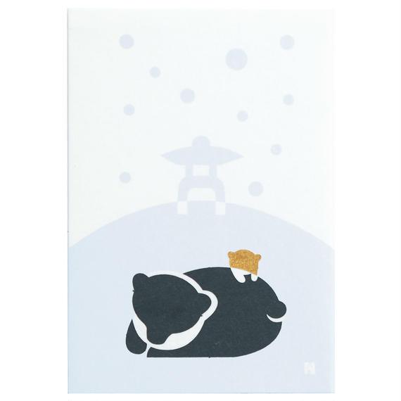 文庫本ノート 雪見灯篭と熊