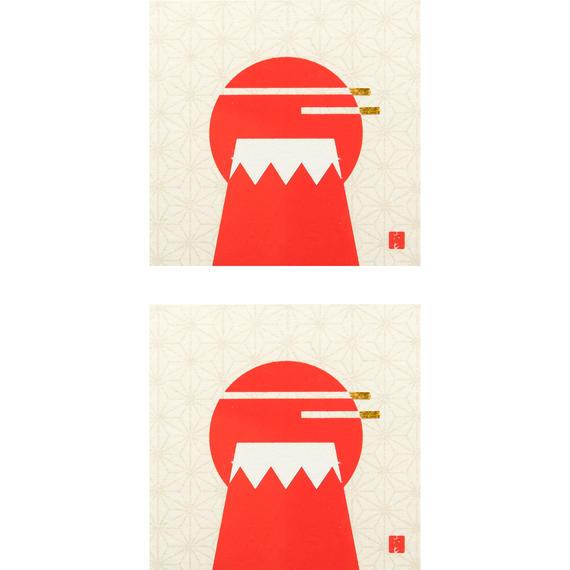 縁起物/コースター 赤富士
