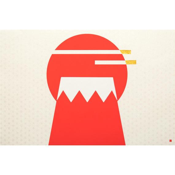 縁起物/敷き紙 赤富士(大)