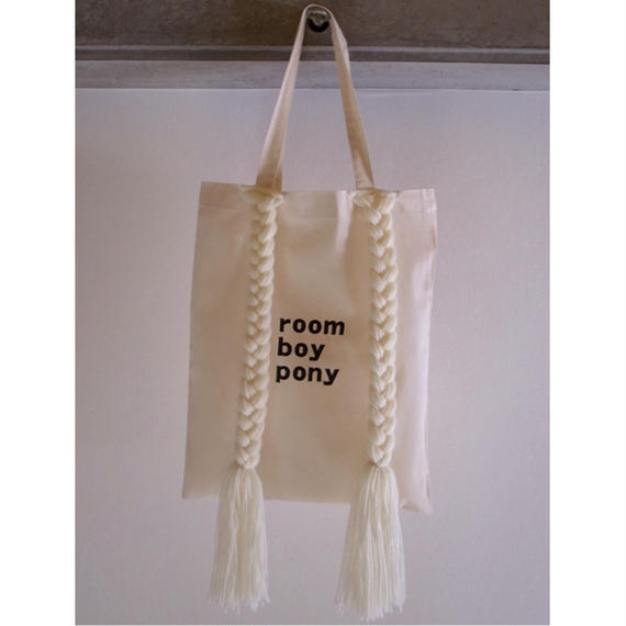 大きいroom boy pony BAG(A3サイズ)