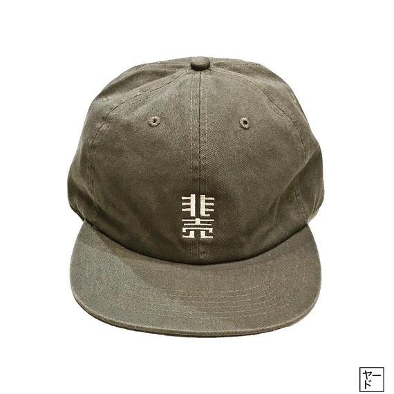 HIBAI cap