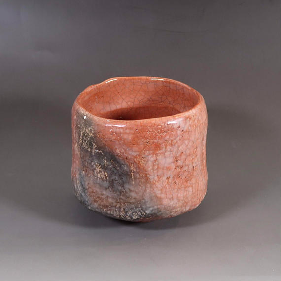 """""""Chawan"""" Green Tea Bowl - Red  /  Black Stained"""