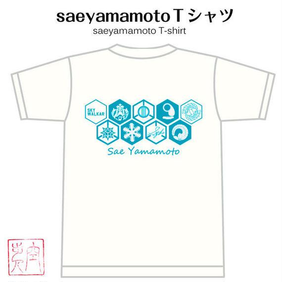 【数量限定】山本紗江Tシャツ