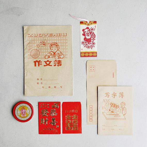 STATIONERY 7 ITEMS  SET from CHINA by KAZUMI KUDO