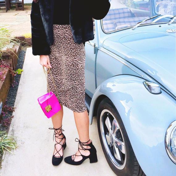 Vintage leopard skirt