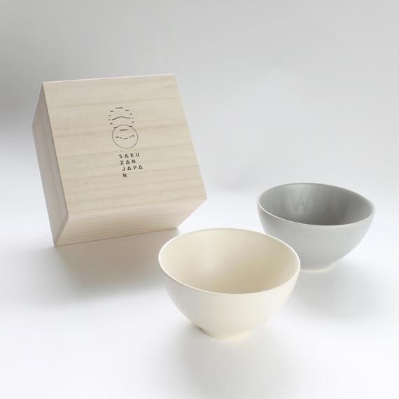 【数量限定】Sara Rice Bowl ペアボウル (Cream/Gray) 木箱入り