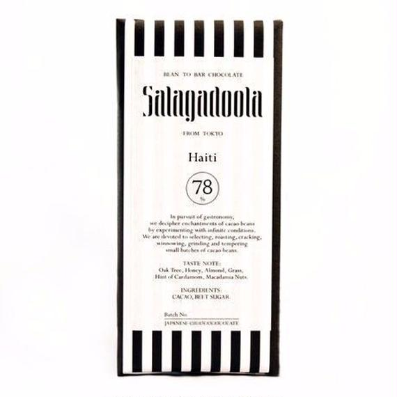 BAR CHOCOLATE - Haiti 78%