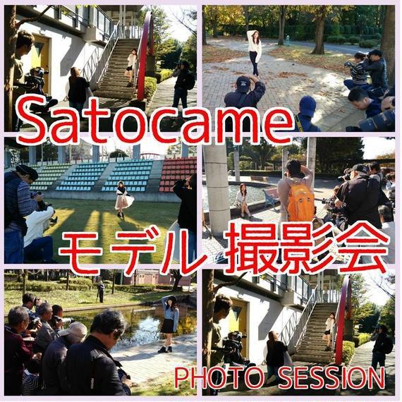 9/2(日)開催モデルフォトセッションinサトーカメラ宇都宮本店 1日フリーパス