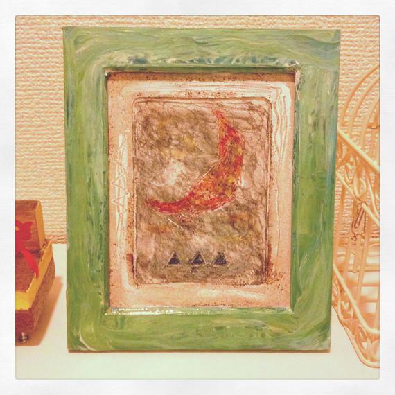 ST050月の絵「赤い月と蒼い山」左藤芳美