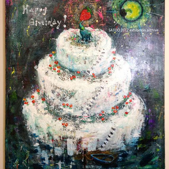 お誕生日祝いの絵「Happy Birthday!」左藤芳美 ST020