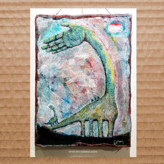 ST032恐竜の親子の絵「笑-emi-」左藤芳美