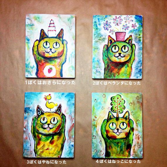 ST049猫の絵「ON THE HEAD(のせのせ)」原画 左藤芳美