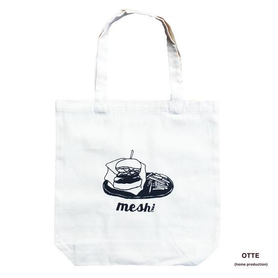 - meshi TOTE -