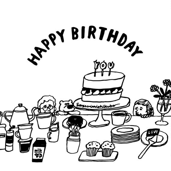 B2ポスター [ HAPPY BIRTHDAY ]