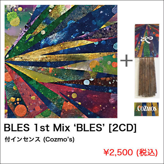 BLES 1st Mix 'I LOVE MUSIC' [2CD] 付インセンス