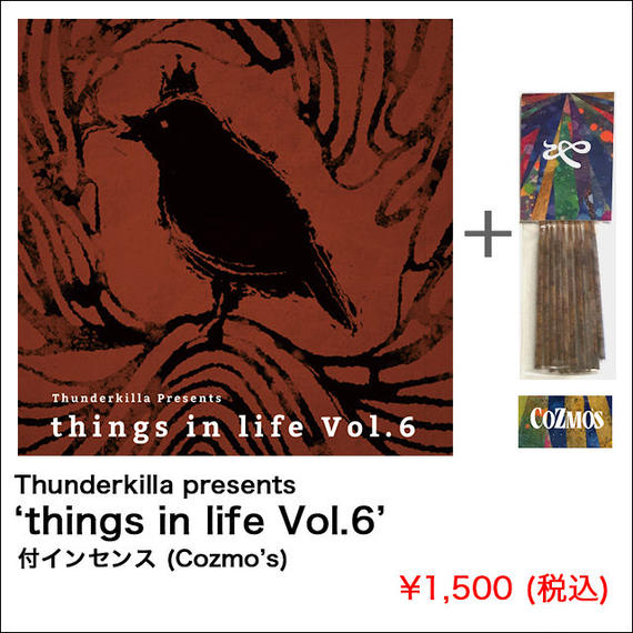 Thunderkilla presents 'things in life Vol.6' 付インセンス