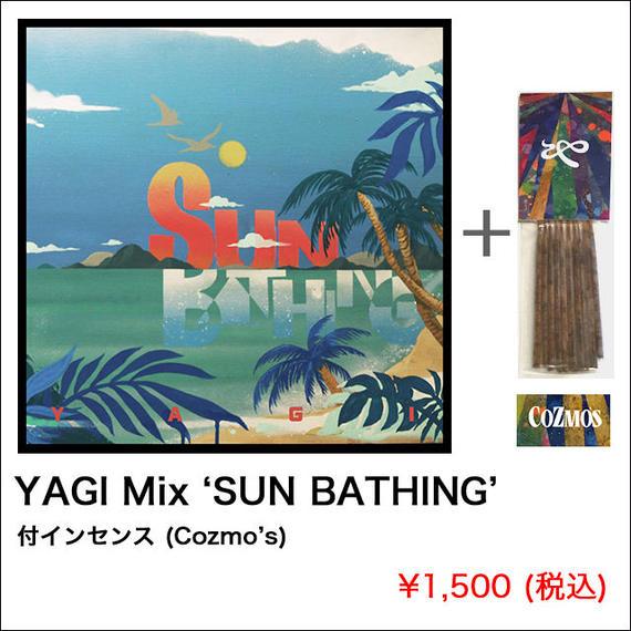 YAGI 'SUN BATHING' 付インセンス