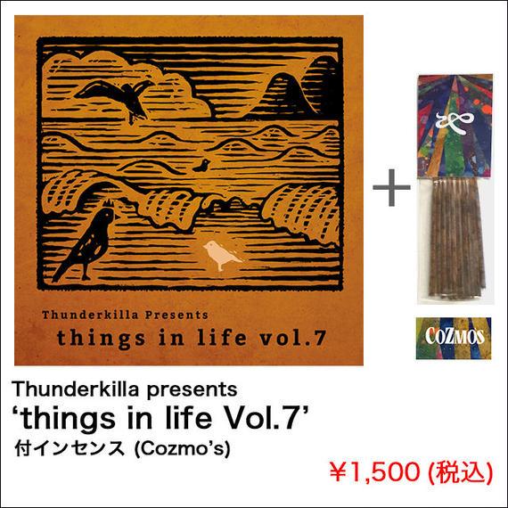 Thunderkilla presents 'things in life Vol.7' 付インセンス
