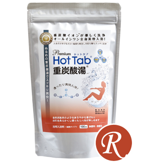 Premium Hot Tab 重炭酸湯タブレット 10錠入