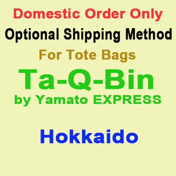 OPTIONAL: S&H Charge for Ta-Q-Bin by Yamato Express (For Shipping  to Hokkaido area)