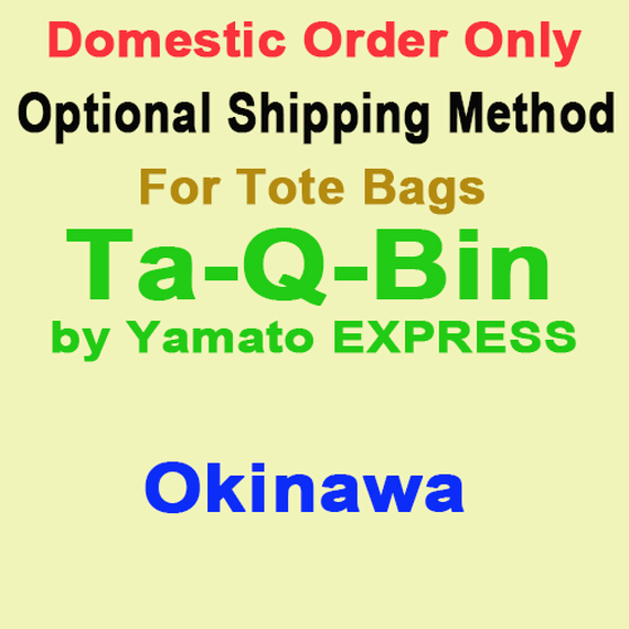 OPTIONAL: S&H Charge for Ta-Q-Bin by Yamato Express (For Shipping  to Okinawa area)
