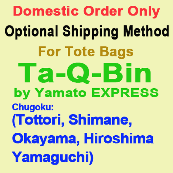 OPTIONAL: S&H Charge for Ta-Q-Bin by Yamato Express (For Shipping  to Chugoku area)