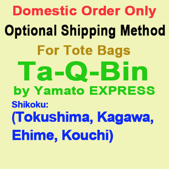 OPTIONAL: S&H Charge for Ta-Q-Bin by Yamato Express (For Shipping to Shikoku area)