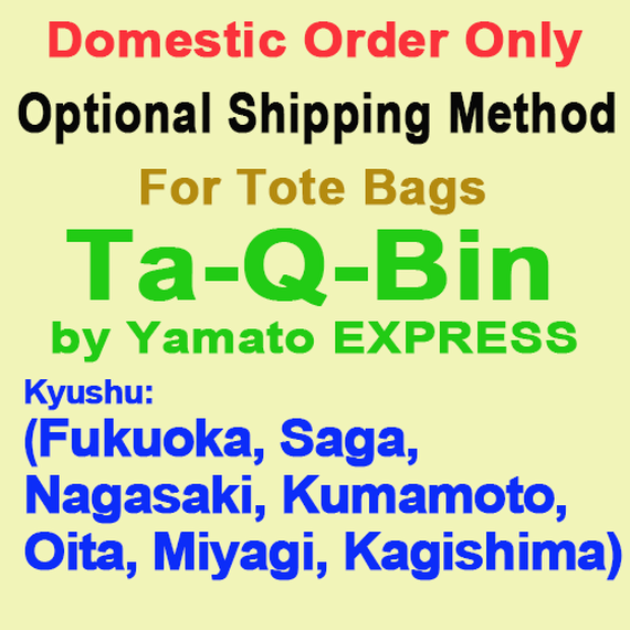 OPTIONAL: S&H Charge for Ta-Q-Bin by Yamato Express (For Shipping  to Kyushu area)