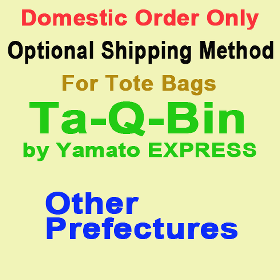 OPTIONAL: S&H Charge for Ta-Q-Bin by Yamato Express (For Shipping  to Other areas than mentioned )