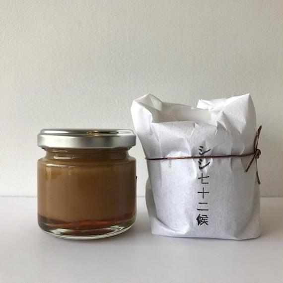 和蜜と和三盆のコンフィチュール