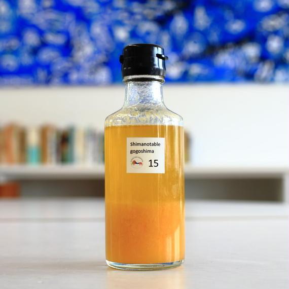 しまの柑橘(はるみ)と玉ねぎのドレッシング180ml( 木箱入り)