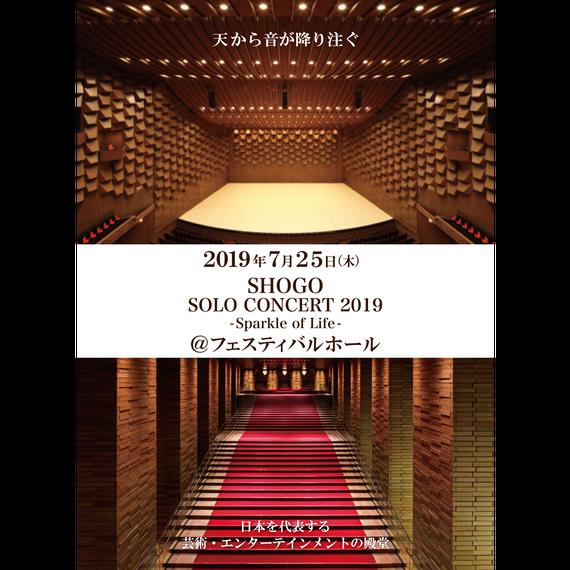 SHOGO SOLO CONCERT 2019 -Sparkle of Life- B席 先行チケット