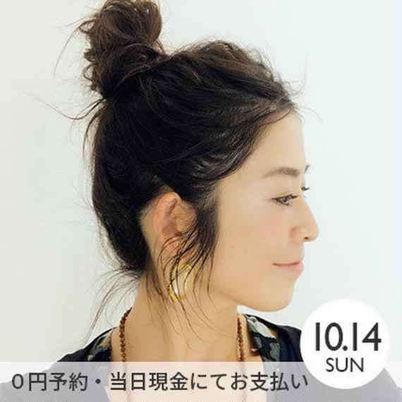 【野島裕子】2018.10.14 16:00〜17:15(受付開始15:30) ヨガレッスン@MARINE & WALK YOKOHAMA
