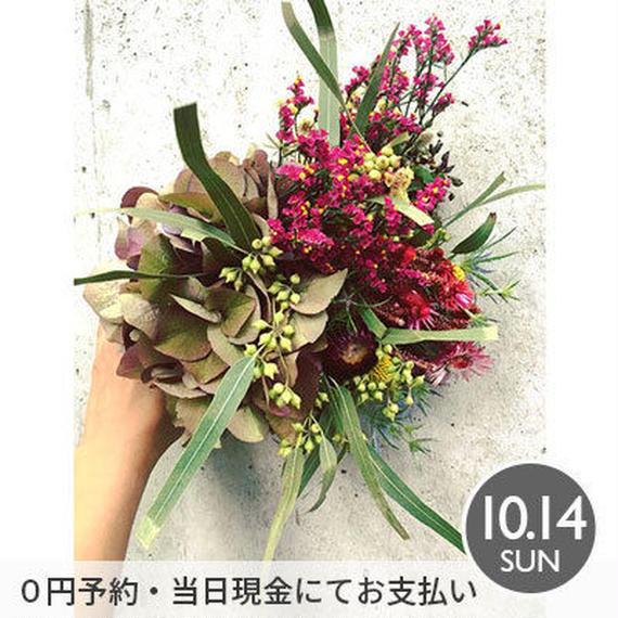 【ブーケワークショップ】2018.10.14 12:00〜15:00(12名) ワークショップ@MARINE & WALK YOKOHAMA