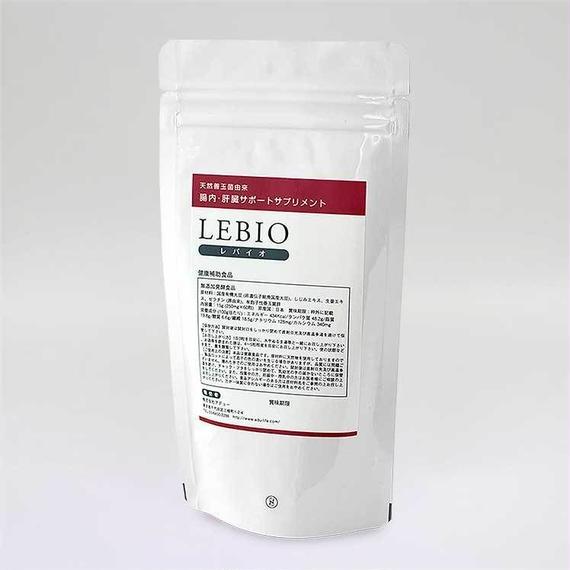 Lebio レバイオ