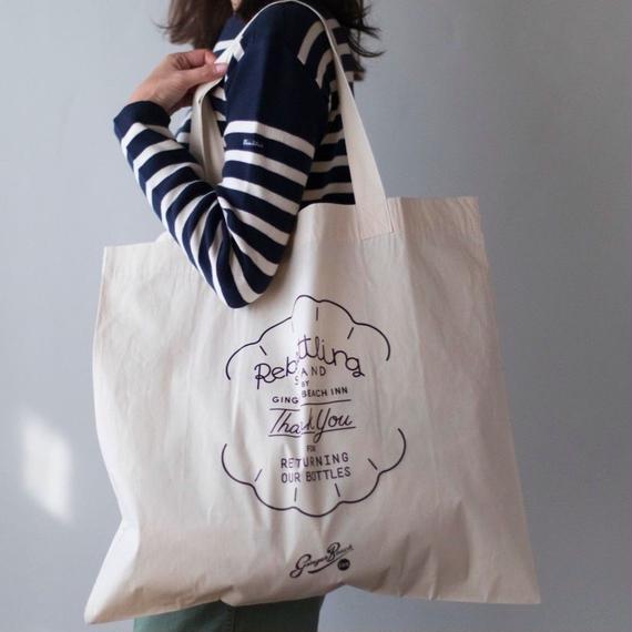 Rebottling Stand Original Bag