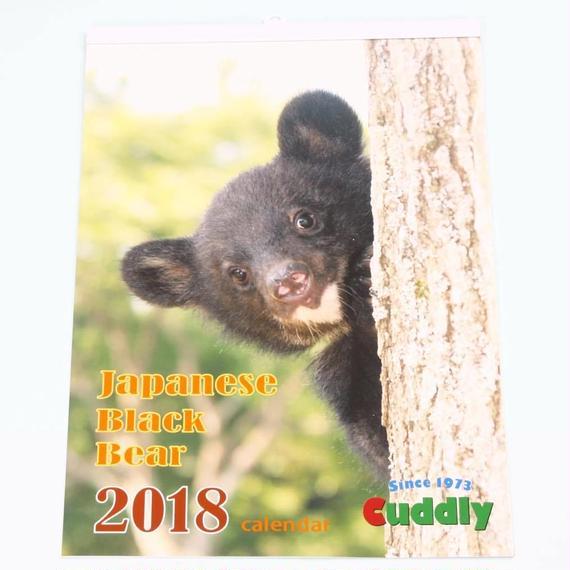 【予約】2018 カドリー・ドミニオン特製 ツキノワグマカレンダー