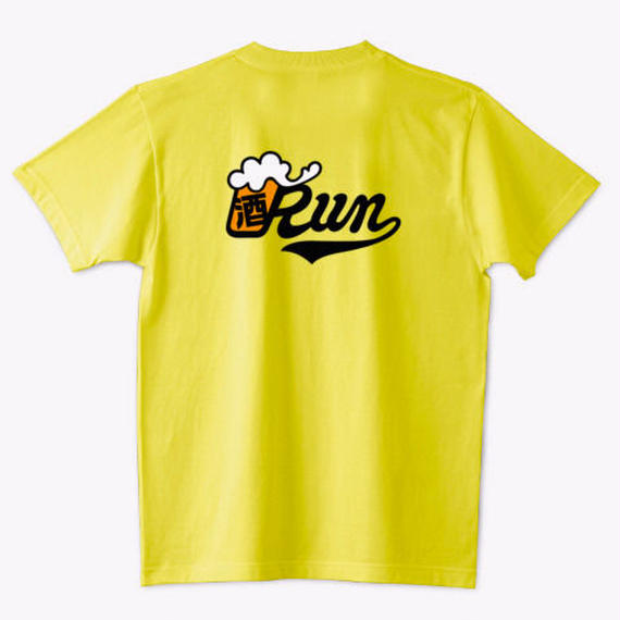 00300_ドライTシャツ(デイジー)
