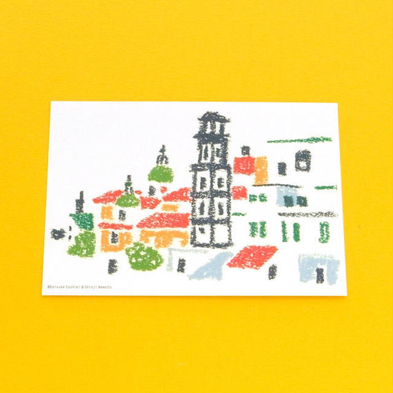 ポストカード風景9