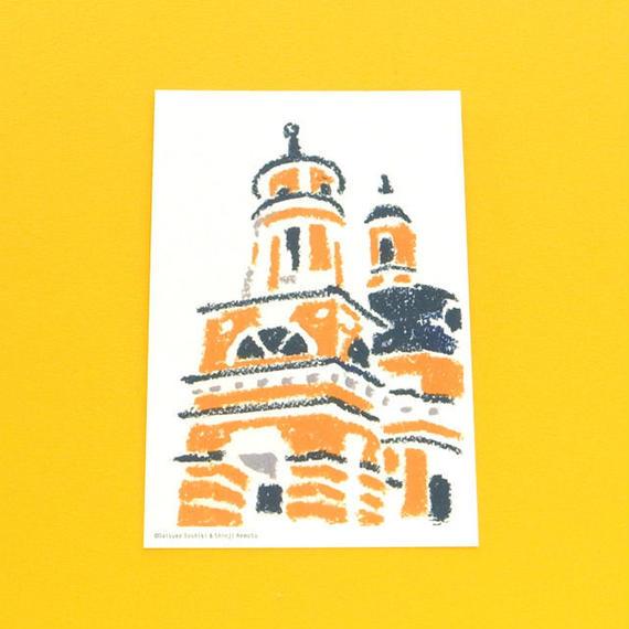 ポストカード風景8