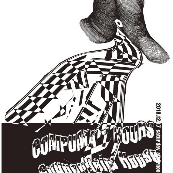 COMPUMA 7HOURS Guggenheim House - SEASON OFF- ポスター(A2サイズ)梱包+送料代込み